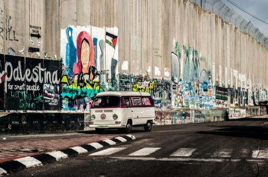 Bethlehem, Palestine © 2015 Nizar M. Halloun