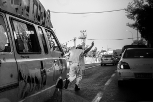 Na Nachs © 2015 Nizar M. Halloun